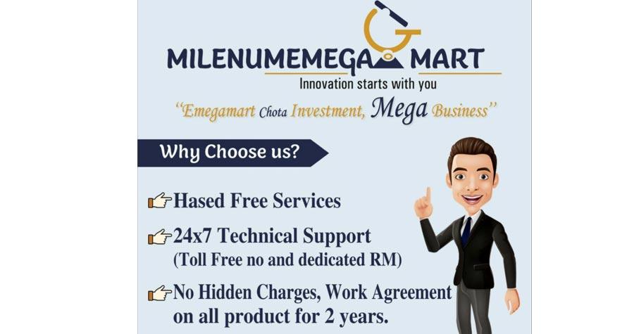 Milenum E mega Mart Pvt Ltd