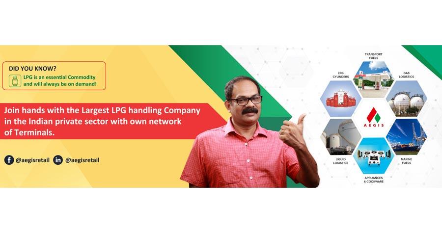 Aegis Logistics Limited