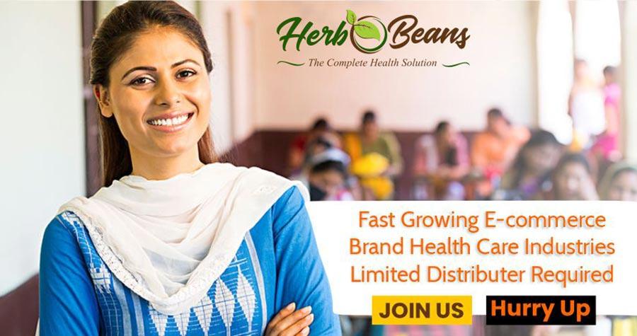Herbo Beans