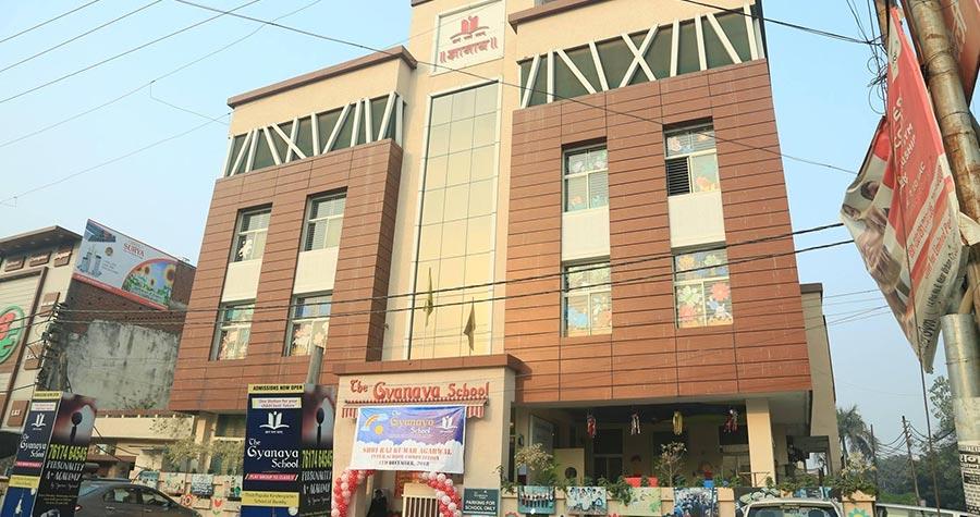 Shri Shirdi Education Centre