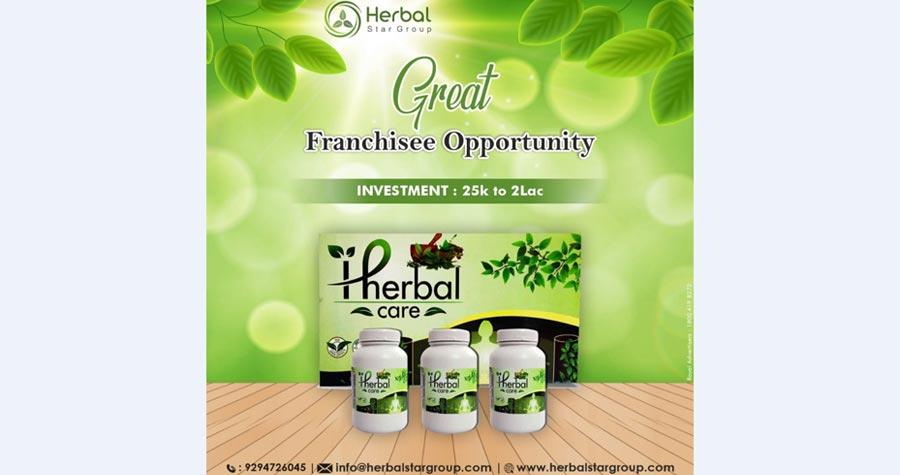 herbal star group