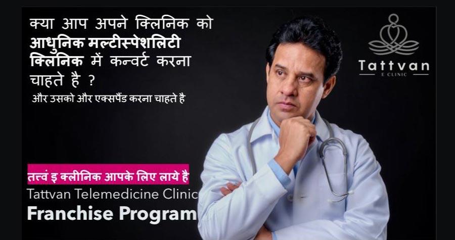 Tattvan E-Clinics