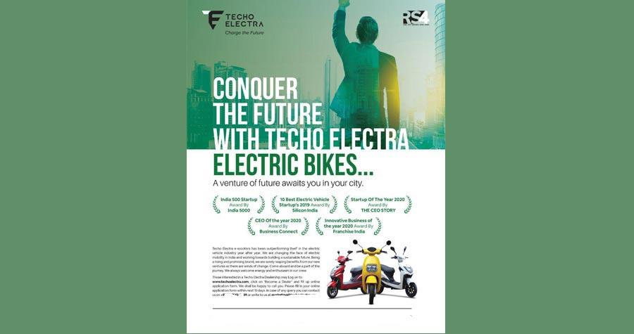 EV TECHO ELECTRA MOTORS PVT LTD