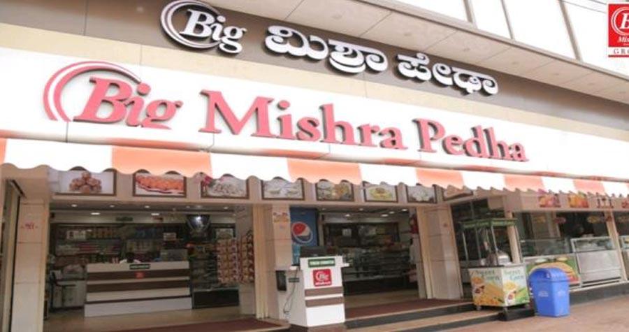 Big Mishra's
