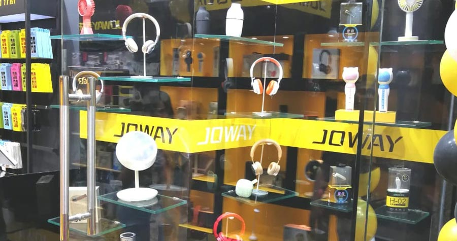 JOWAY DIGITAL PRIVATE LIMITED