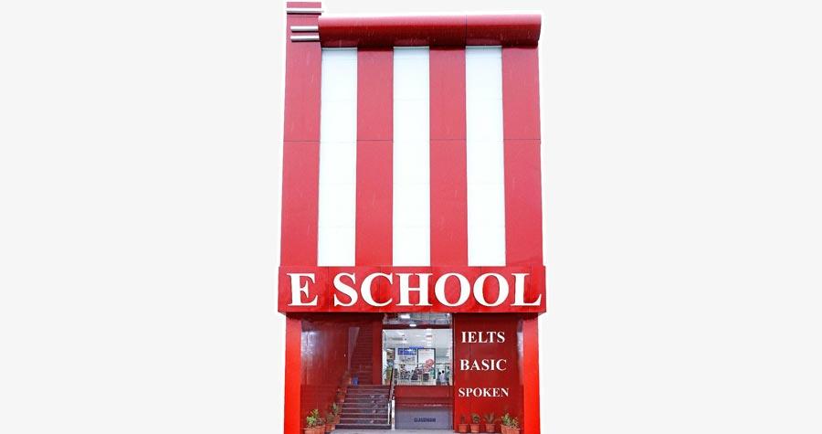 E SCHOOL