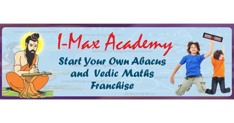 I Max Academy