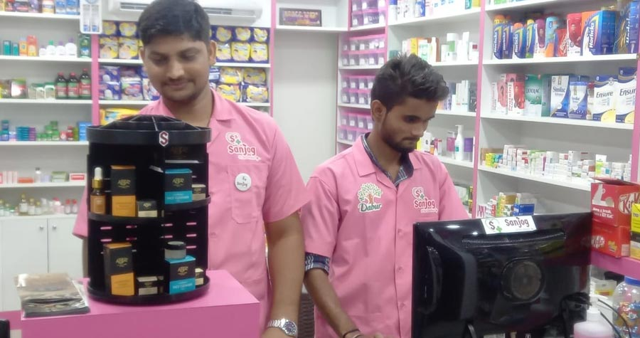 Aishwaray Enterprises
