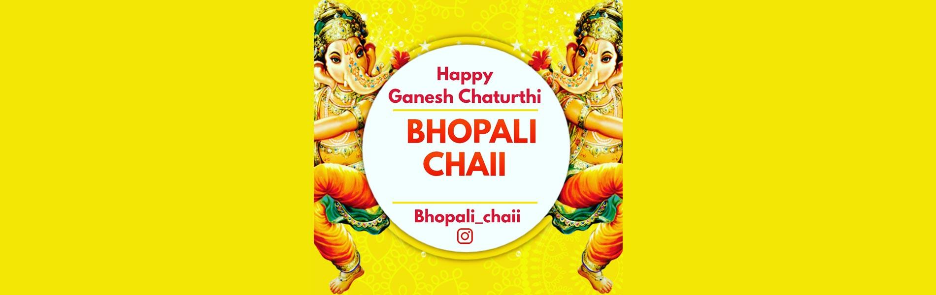 Bhopali Chaii Cafe
