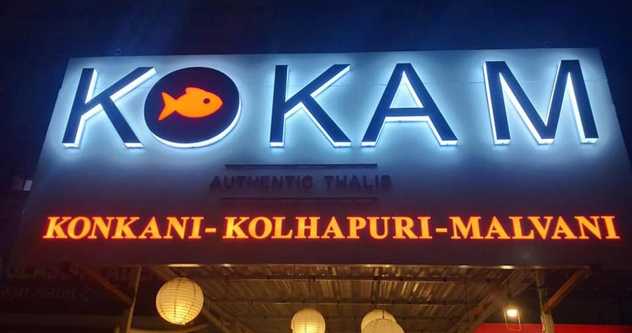 Kokam -Authentic Thalis