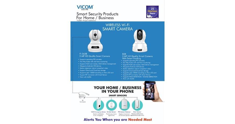 Vicom Security Pvt Ltd