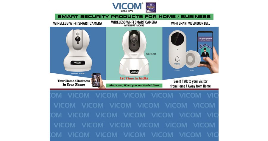 Vicom Security Pvt Ltd