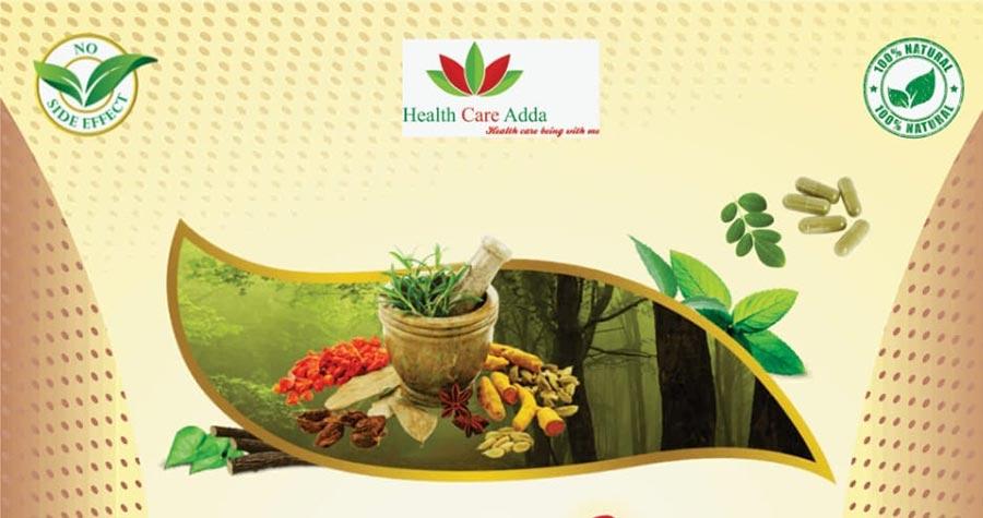 HEALTHCARE ADDA