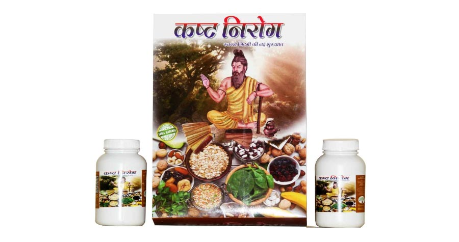 VEDIC HERBAL GROUP