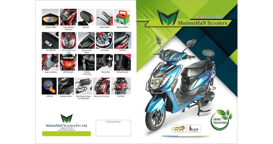 MotioNMaN Scooters Pvt. Ltd.