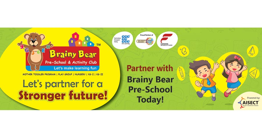 Brainy Bear