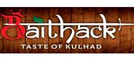 Baithack - Taste Of Kulhad