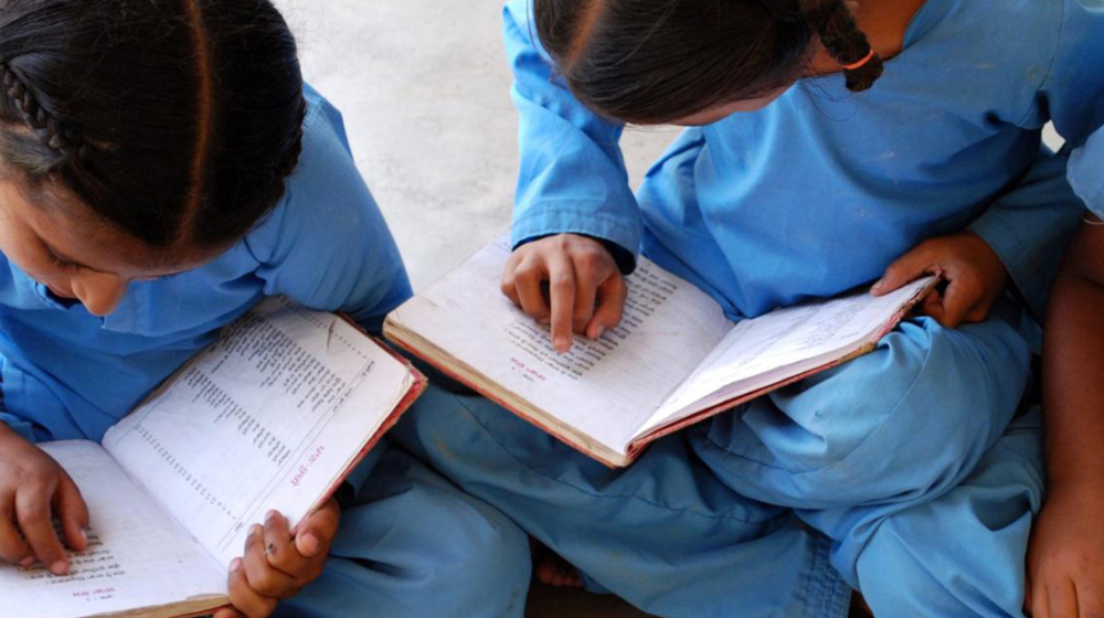 How the Additional Quota Will Affect Education & Employment?