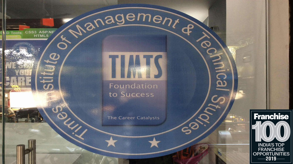 TIMTS Sets the Bar for Edupreneurs