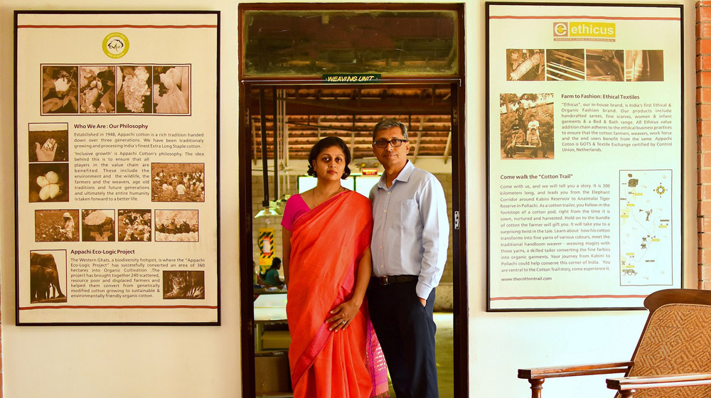 This Husband & Wife Duo Work to Give Weavers an Id