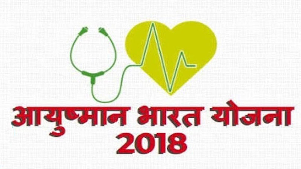 Can Ayushman Bharat impact the Indian healthcare i