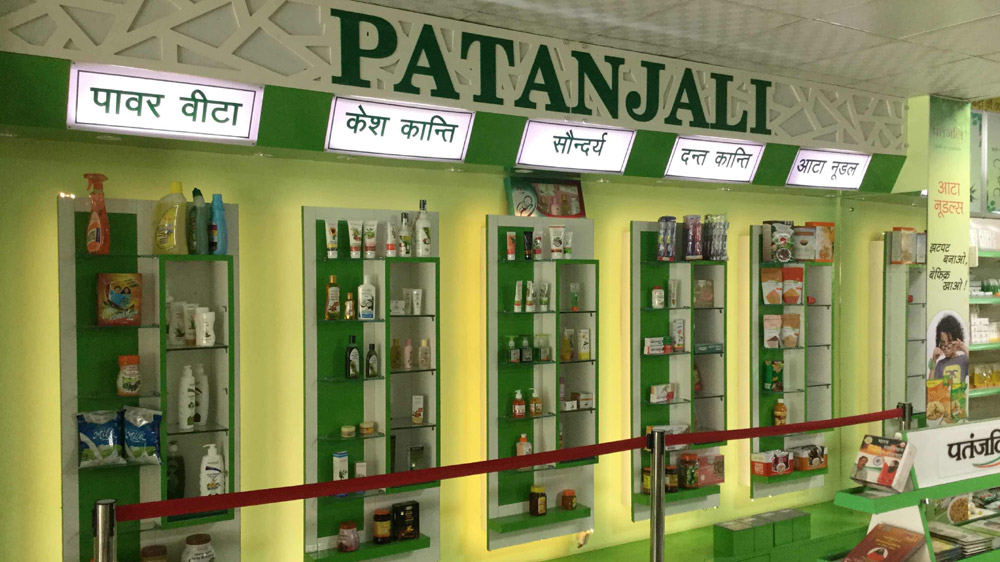Step By Step Guide On How To Open A Patanjali Megastore