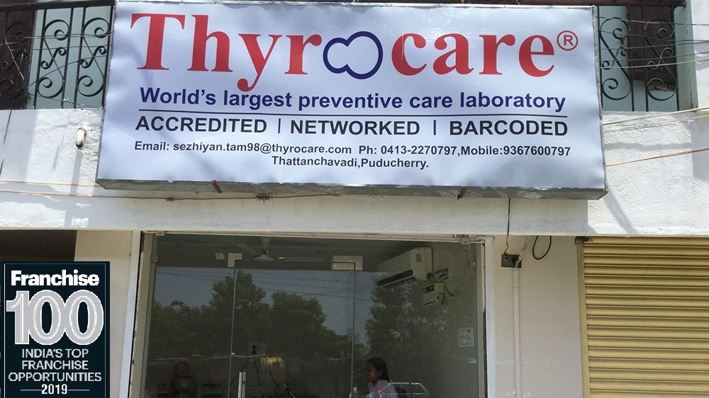 These Two Qualities Paved The Way Of 'Thyrocare' Into The Top Franchise 100 Brands List