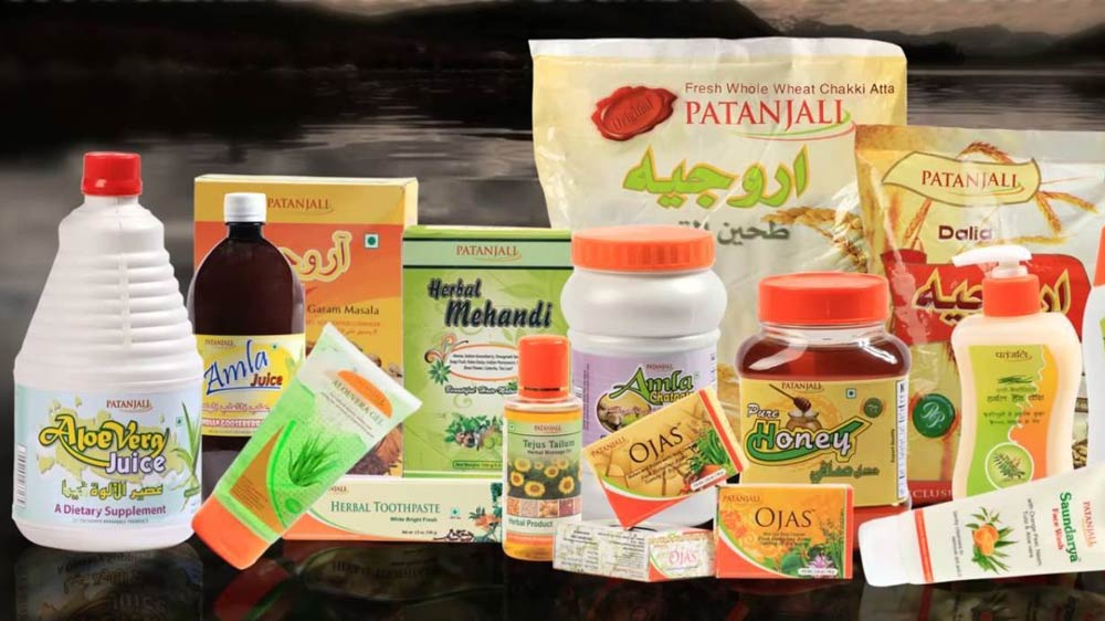 How to get a franchise of Patanjali ayurvedic prod