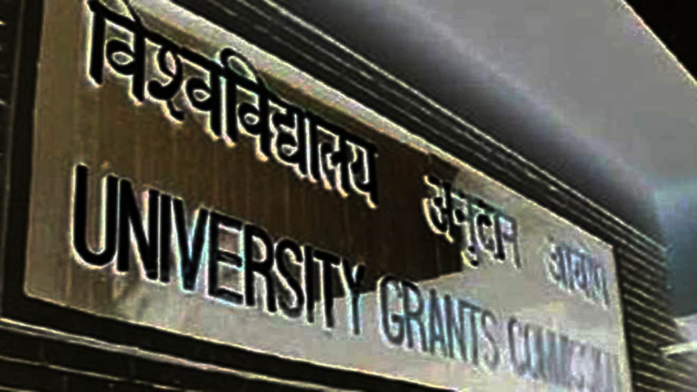 UGC forms committee for exam reforms in higher education