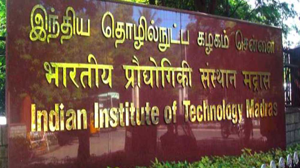 IIT-Madras to collaborate with Tamil Nadu e-Governance Agency