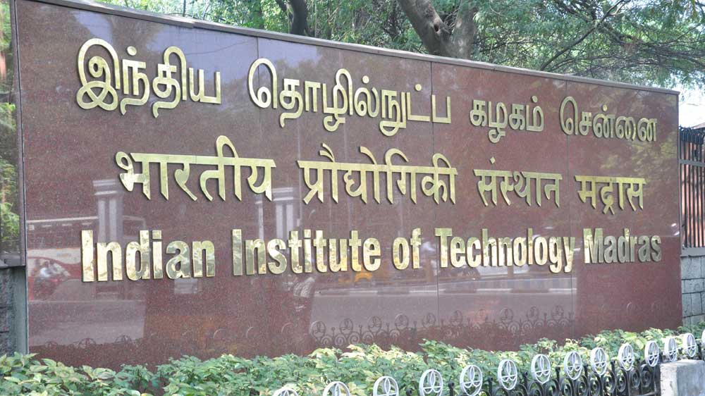 IIT Madras, IIITDM Kancheepuram collaborate in research & academics