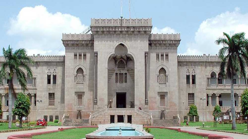Osmania University to establish School of Education