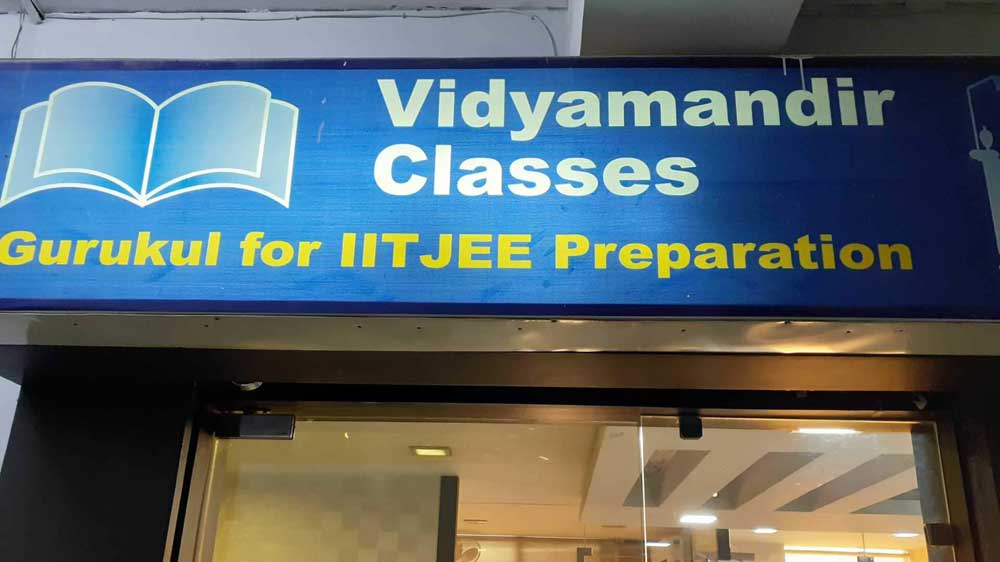 Vidyamandir Classes targets to further strengthen its presence across India
