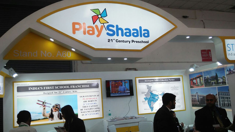 How to get Franchisee of India's first school franchise