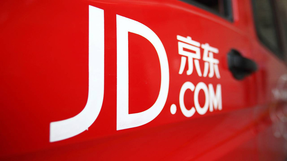 Chinese online retailer JD.com raises $2.5 billion for logistics