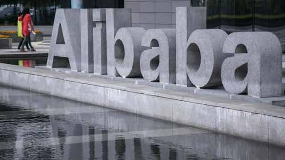 Alibaba to inject 100 bn yuan for smart logistics