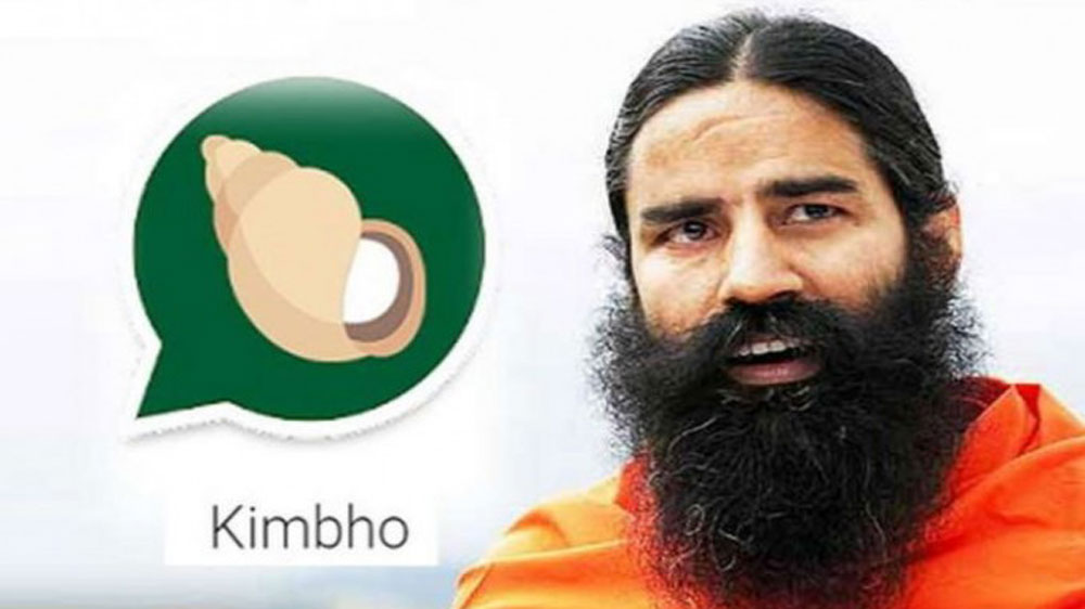Patanjali postpones Kimbho chat app launch after missing deadline