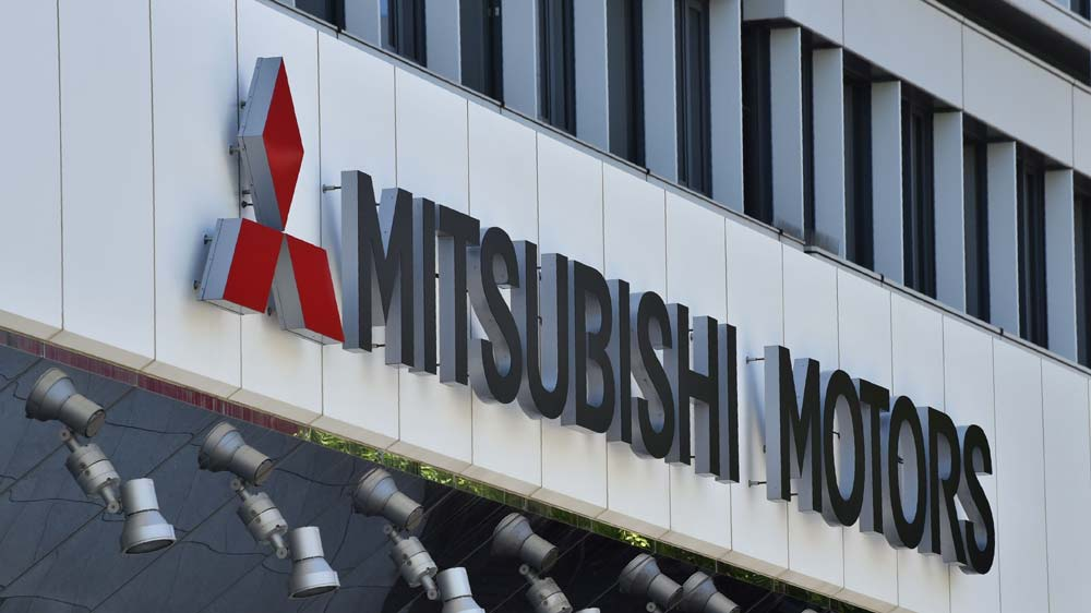 Mitsubishi makes investment of Rs 1.8 billion in Shriram housing project