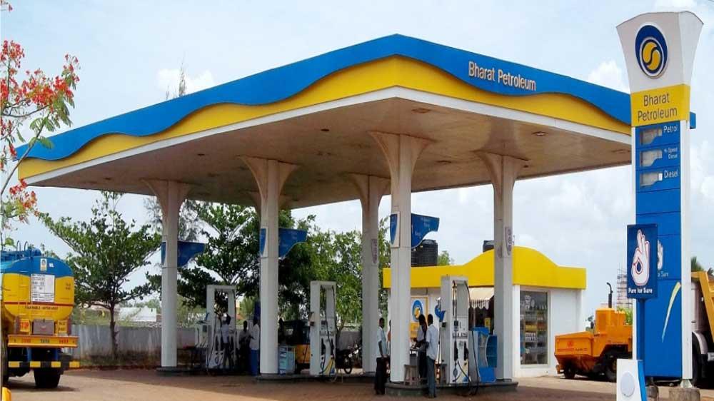 भारत पेट्रोलियम विस्तार के लिए 5 साल में  1 लाख करोड़ रुपये से अधिक निवेश करना चाहता है