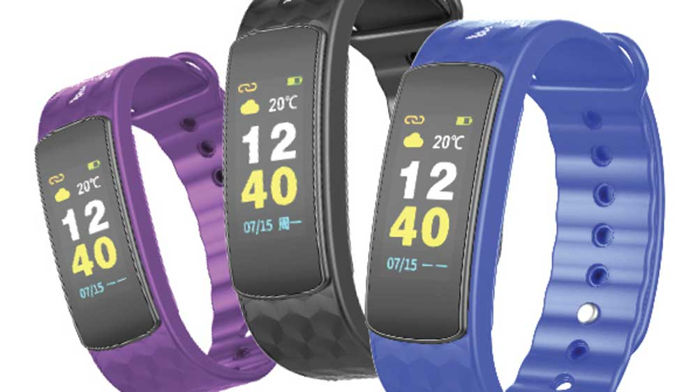 """MevoFit Bold HR"" Fitness Band introduced in India"