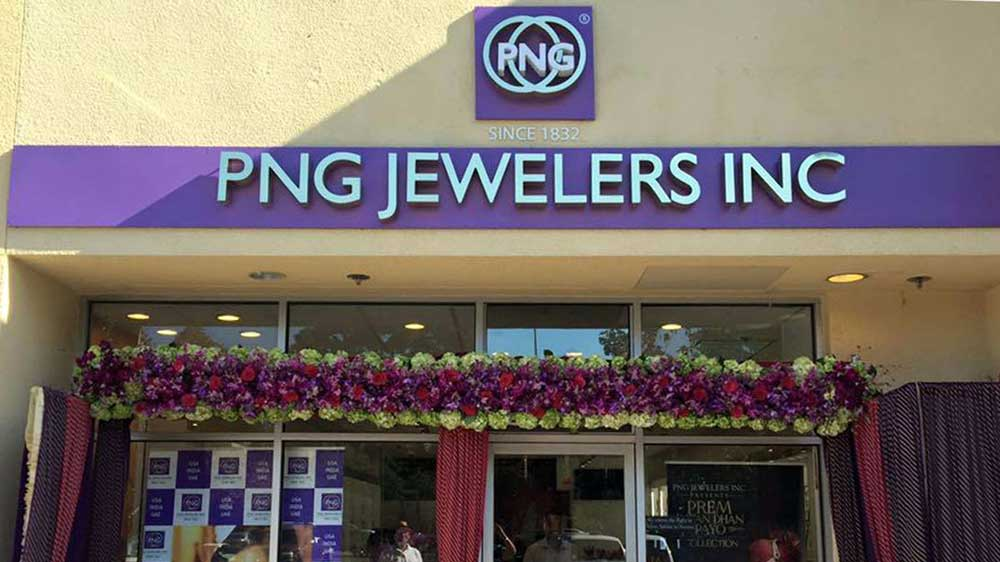 PNG Jewellers inaugurates its second franchise store in Pimple Saudagar, Pune