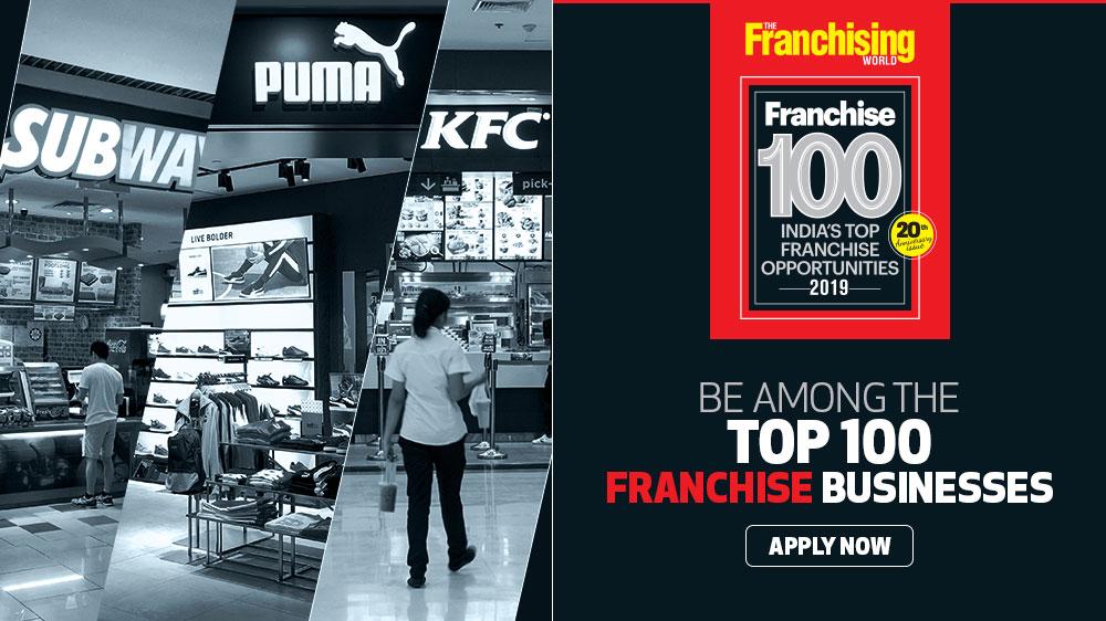 अपनी 20वीं सालगिराह मनाएगी 'द फ्रैंचाइजिंग वर्ल्ड' मैग्जीन, 2018 के टॉप 100 फ्रैंचाइज़ ब्रांड होंगे फीचर