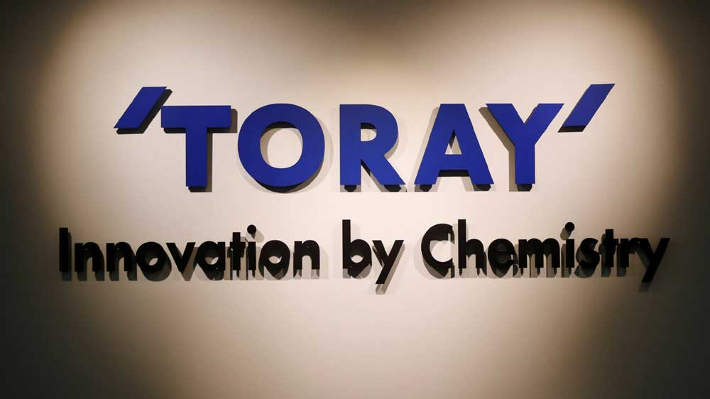 Japan-based Toray Industries eyes expanding presence in India