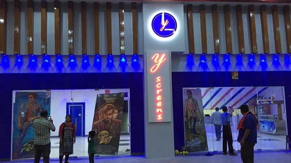 YScreens looks to set up 75 miniplexes in Andhra & Telangana