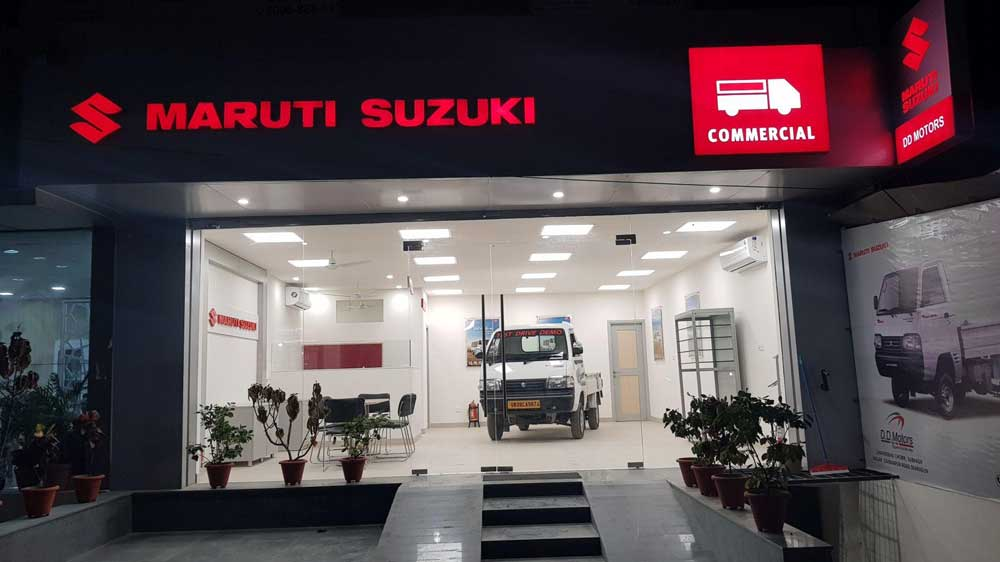 Maruti Suzuki launches its 300th commercial showroom