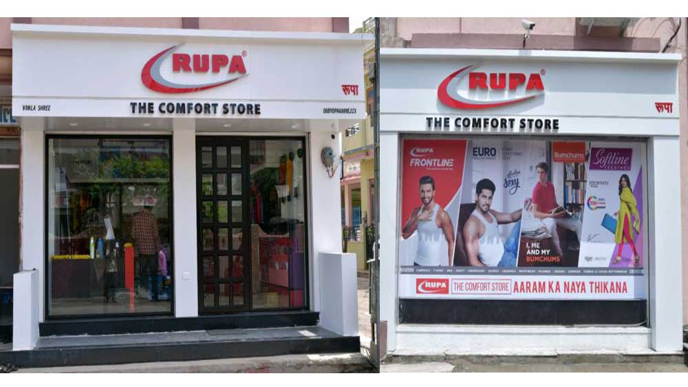 Rupa Opens 5th RUPA COMFORT STORE in India