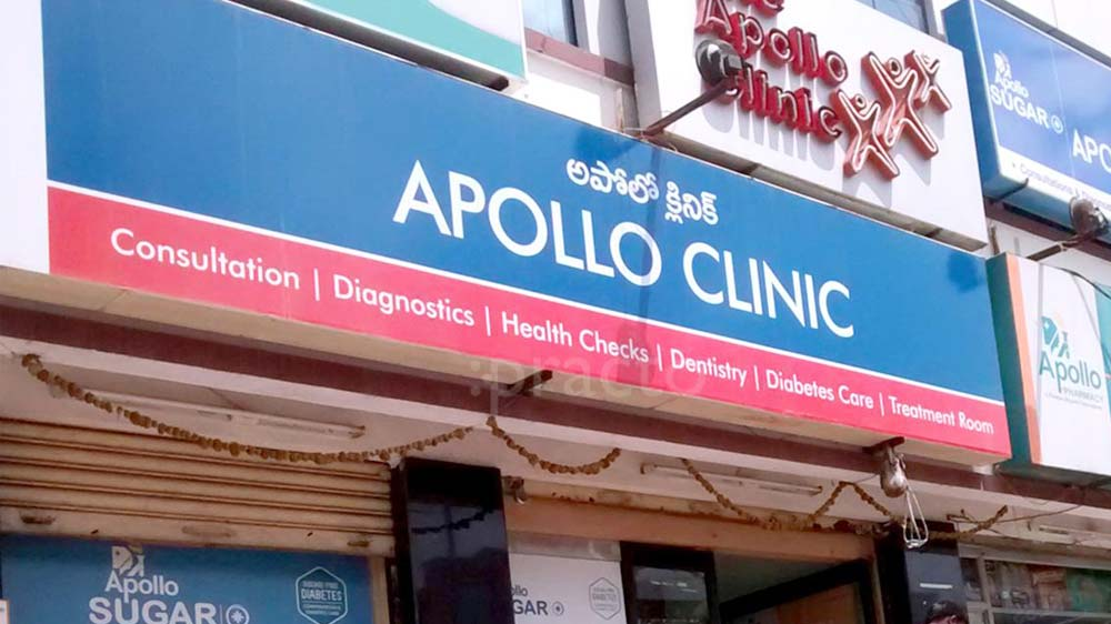 Apollo Clinics to grow its presence in India