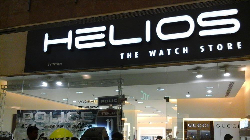 Helios seeks more franchisees