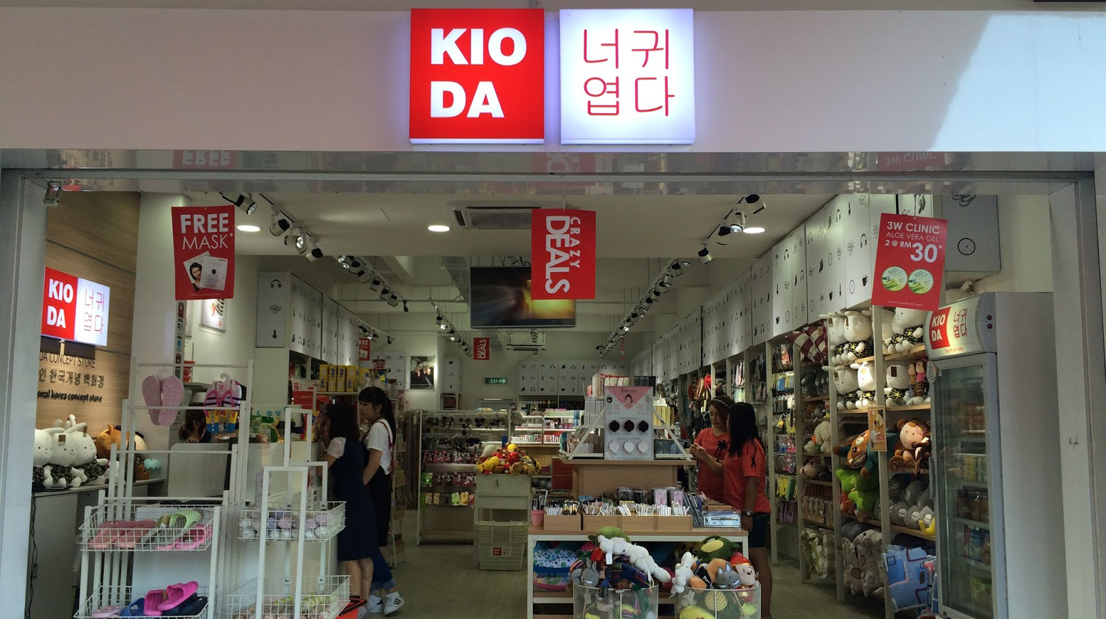 ​KIODA plans to open 300 stores in India by 2021