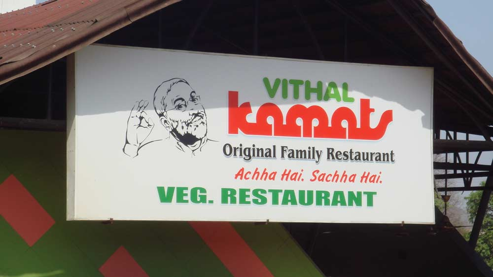 Vithal Kamats mulls franchise expansion